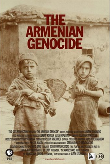 220px-The_Armenian_Genocide_(2006_film_poster)